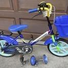 ブリヂストン 子供用自転車 eco kids エコキッズ