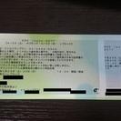 EDC JAPAN 2017 2日通し券 4/29・30(R→L)...