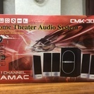 CAMAC 5.1CHANNEL Home Theater Aud...