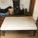 大きめのローテーブル