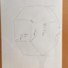 テレビラック 《六角形》