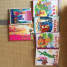 絵本 ディズニー 各50円