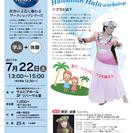 【サルビアアカデミーvol.37】...