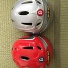 子供用ヘルメット(赤、シルバー)