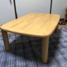 訳あり 天然木ローテーブル