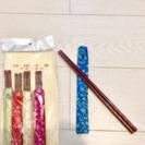 工藝お箸セット