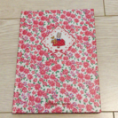 レア☆マロンクリームのアドレス帳