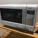 042202 オーブンレンジ Panasonic