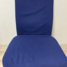 ヴィトラ[VITRA]オフィスチェアー 42000300 ブルー