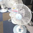 YAMAZEN ヤマゼン YLR-C303 30㎝ リビング 扇風...