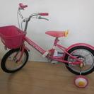 三輪車 自転車 14インチ 子供用 ピンク 女の子