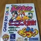 【割引あり】 ゲームボーイ ロボットポンコッツ コミックボンボン ...