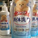 【商談中】ファーファ洗濯洗剤(本体と詰替3個)