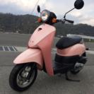 整備済 低燃費 桜色 ピンク 4サイクル インジェクション ホンダ...