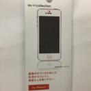 iPhone5 保護フィルム