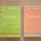 Z会 英語教材CD(新品未開封)