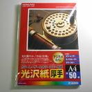 KOKUYO  カラーレーザー光沢紙(厚手) A4