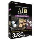 ☆イーフロンティア e-frontier AI GOLD 4 コ...