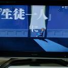 シャープ 32V型 ハイビジョン 液晶テレビ AQUOS LC-3...