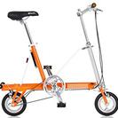 Carry Me 折りたたみ自転車