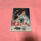 元宝塚雪組 水夏希「星影の人」DVD