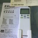 ★エアコン SRK22TR-W★