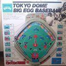 ビッグエッグ野球盤 エポック社 欠品有り ジャンク