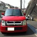 総額支払い129000円 車検29年12月 ワゴンRリミテッド