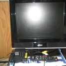 バイデザイン 15インチテレビ