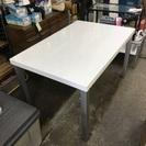 ニトリ ダイニングテーブル 白 ホワイト