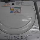 期間限定販売 TOSHIBA AW-42SM 4.2K 2014年...