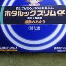蛍光灯 ホタルックスリムα (FHC86EDF-SHG-A)