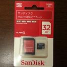 【新品】SanDisk microSDHCカード 32GB (SD...