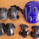 手首、肘、膝パット&ヘルメット一式 2~3歳用