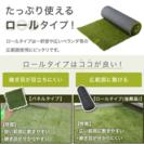 【新品】本物に近い人工芝【留具付】