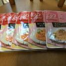 クリームソース  5袋