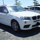 BMW X3 xドライブ20d Mスポーツパッケージ 4WD  禁...