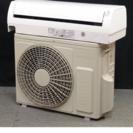 【美品】2014年 2.2kw6畳  日立エアコン