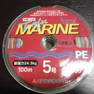 ★ 高級釣り糸PE5号!国産 早い物勝ち