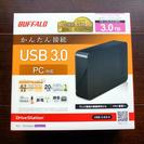 バッファロー製 HDD3TB