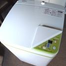 【美品】ハイアール HAIER JW-K33F-W 全自動洗濯機【...
