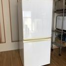 一人暮らし用 シングル 冷凍冷蔵庫をお譲りします!! [ SHAR...