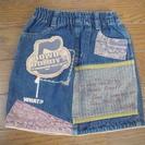 デニム スカート サイズ90