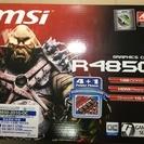 ■グラフィックボード ATI RADION HD4850 1GB