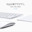 新品!Apple MagicMouse2