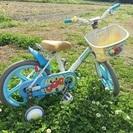 アンパンマン 16インチ自転車