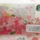 スタバ 桜カード