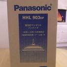 【新品】蛍光灯ペンダント HHL903EP 6~8畳