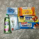 【商談中】日用品セット
