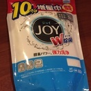 新品 JOY ジョイ W除菌 大容量660g 食洗機用洗剤 詰替用...